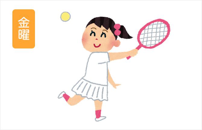 金曜ショートテニス教室