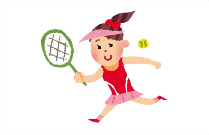 硬式テニス教室経験者